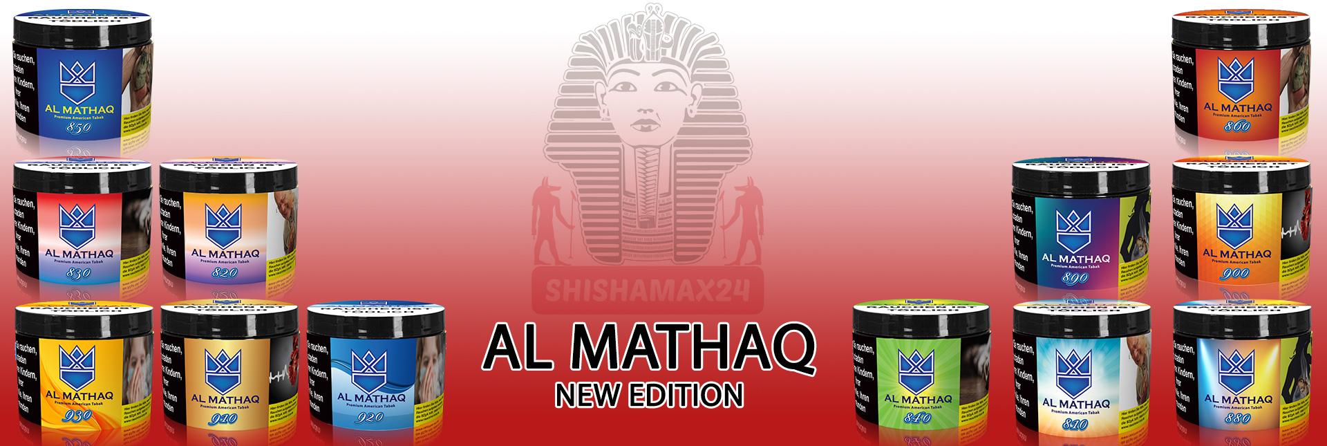 AL MATHAQ